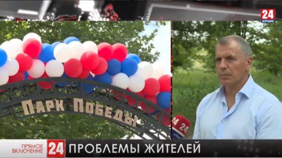 Депутаты Госсовета пообщалась с жителями Белогорского района и выслушали из проблемы