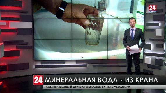 Минеральная из крана. В Нижнегорском районе запустили новую артезианскую скважину