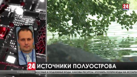 Новости 24. Выпуск 17:00 30.07.21