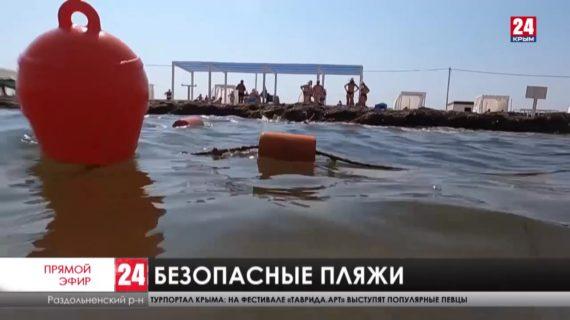 Безопасность на воде и вокруг. Соблюдают ли её на пляжах северного Крыма?