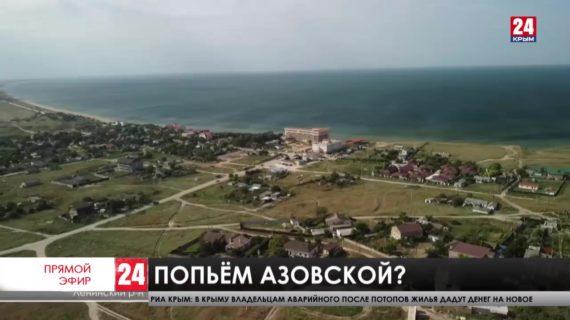 Учёные получили первые пробы воды со дна Азовского моря