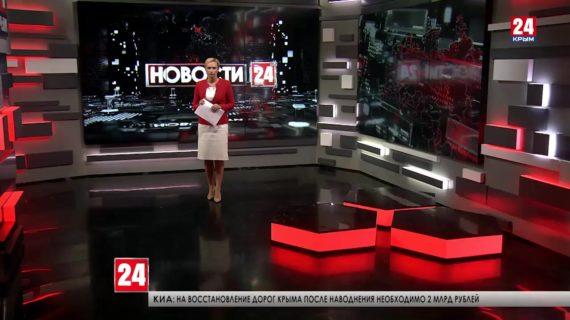 В Крыму продолжается приём заявок на предстоящие выборы в Государственную Думу