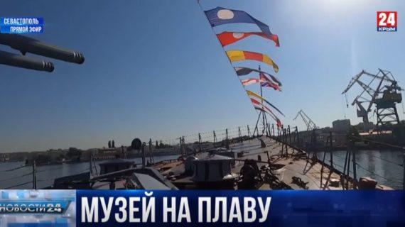Рекордсмен Вооружённых сил России: сторожевой корабль «Сметливый» празднует 55-ю годовщину со дня основания