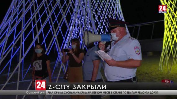 Полиция и Роспотребнадзор закрыли площадку Z-City в Поповке