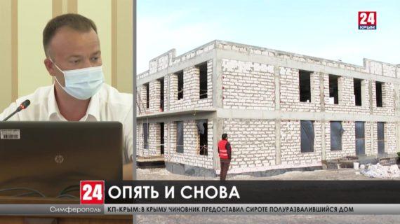Сергей Аксёнов вновь остался недоволен работой подрядчиков, занимающихся ремонтом Симферопольских дворов