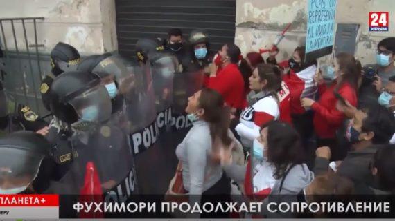 #Планета: Митинги в Перу, протесты в Боливии, недовольство ирландцев, Люксембург против Варшавы