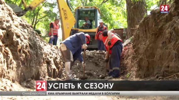 Как в Крыму готовятся к отопительному сезону?