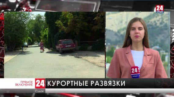 В Судаке завершают ремонт дорог