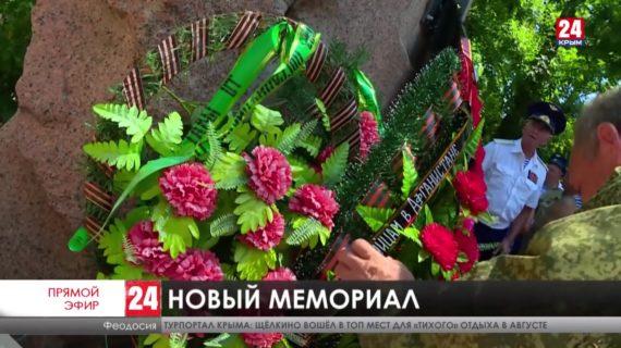 В Феодосии в день ВДВ открыли памятник боевой машине десанта