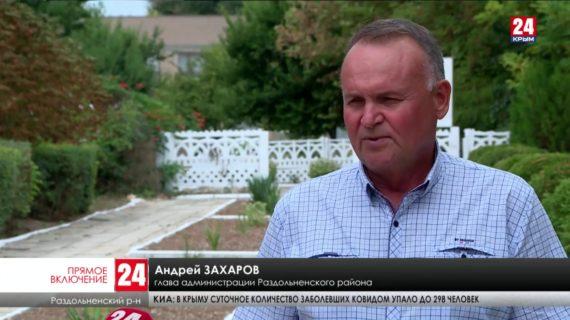 К новому учебному году готовы практически все образовательные учреждения Крыма