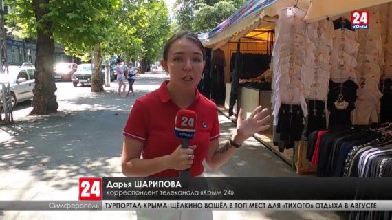 Новости 24. Выпуск 17:00 02.08.21