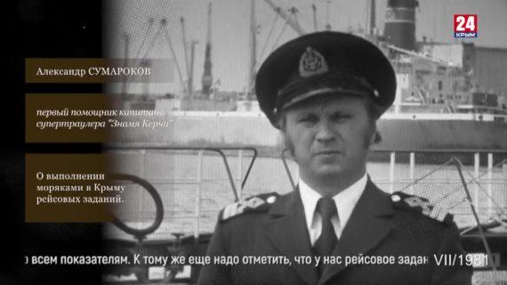 Голос эпохи. Выпуск № 165. Александр Сумароков