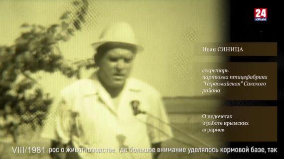 Голос эпохи. Выпуск № 171. Иван Синица