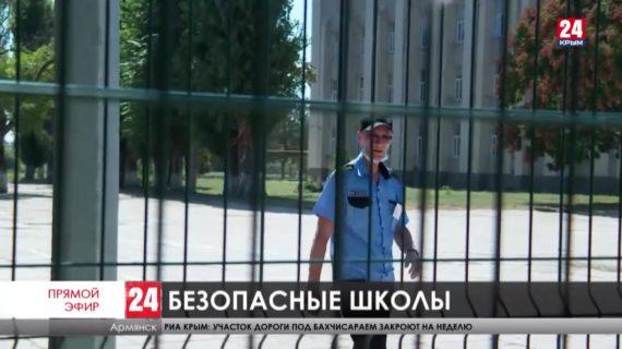 Кто на севере Крыма контролируют антитеррористическую и пожарную безопасность?