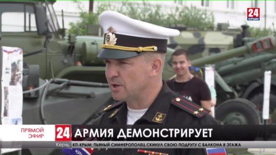 В Керчи четвертый год подряд проходит военно-патриотический форум «Армия 2021»