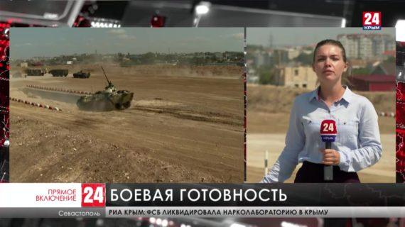 Форум «Армия-2021» пройдёт в Севастополе