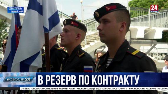 Новости Севастополя. Выпуск от 12.08.21
