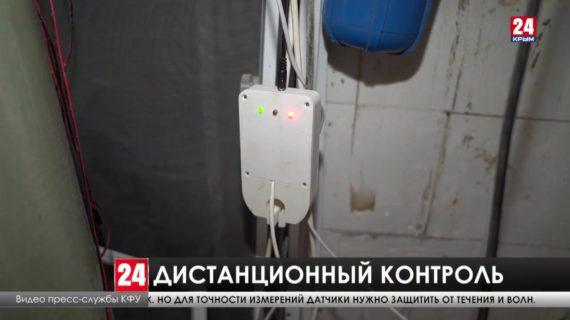 Бак наполовину полон или наполовину пуст? Учёные Крымского федерального университета разработали индикатор воды