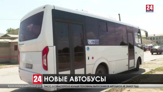 На маршруты Красногвардейского района вышли 8 современных автобусов