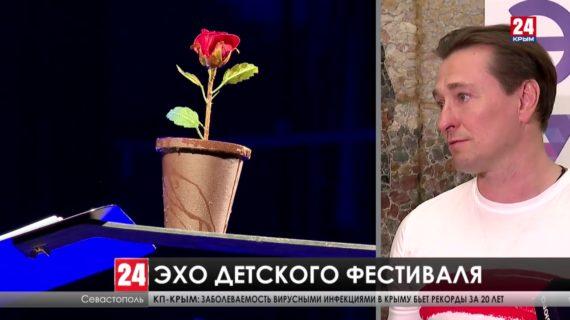 Впервые в Севастополе проходит «Эхо Большого детского фестиваля»