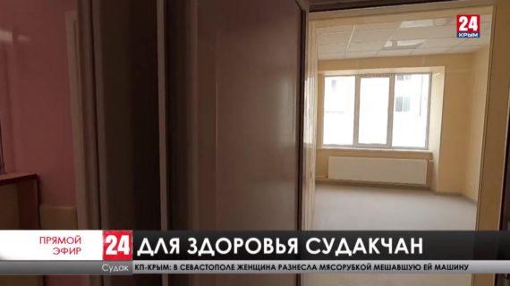 В Судаке обновили детское отделение горбольницы, а в Грушевке – амбулаторию