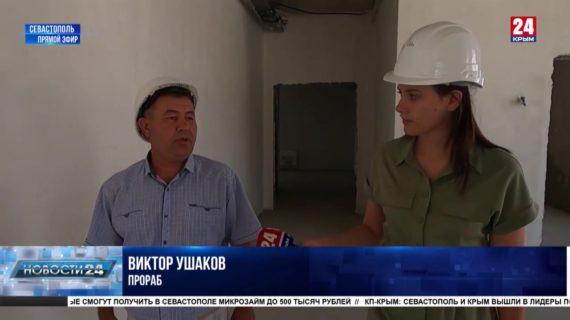 В Севастополе  строят ещё один детский сад