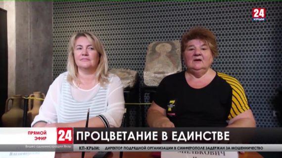 Администрация Ялты подписала договор о сотрудничестве с Координационным советом Российских соотечественников в Сербии