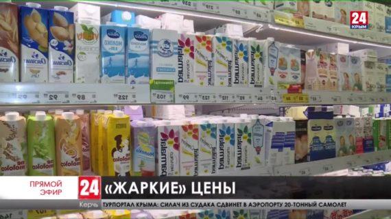 Новости Керчи. Выпуск от 06.08.21