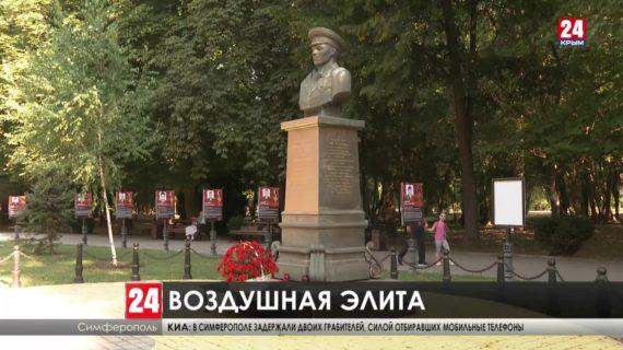 Как десантники отметили свой праздник в разных городах Крыма?