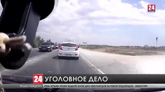 Уголовное дело в отношении водителя «Лексуса», который столкнулся с «Тойотой» на евпаторийской трассе, возбудили в МВД