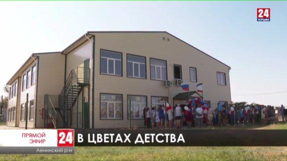 Как в Ленинском районе сокращают очерёдность в детские сады?