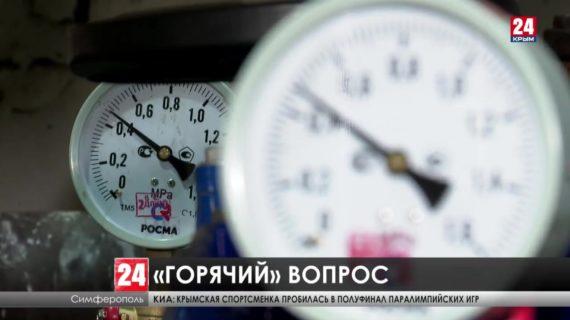 Кипяток вместо холодной воды – так жили в симферопольской многоэтажке не один год. Как решился «горячий» вопрос?