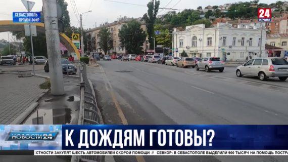 Новости Севастополя. Выпуск от 10.08.21