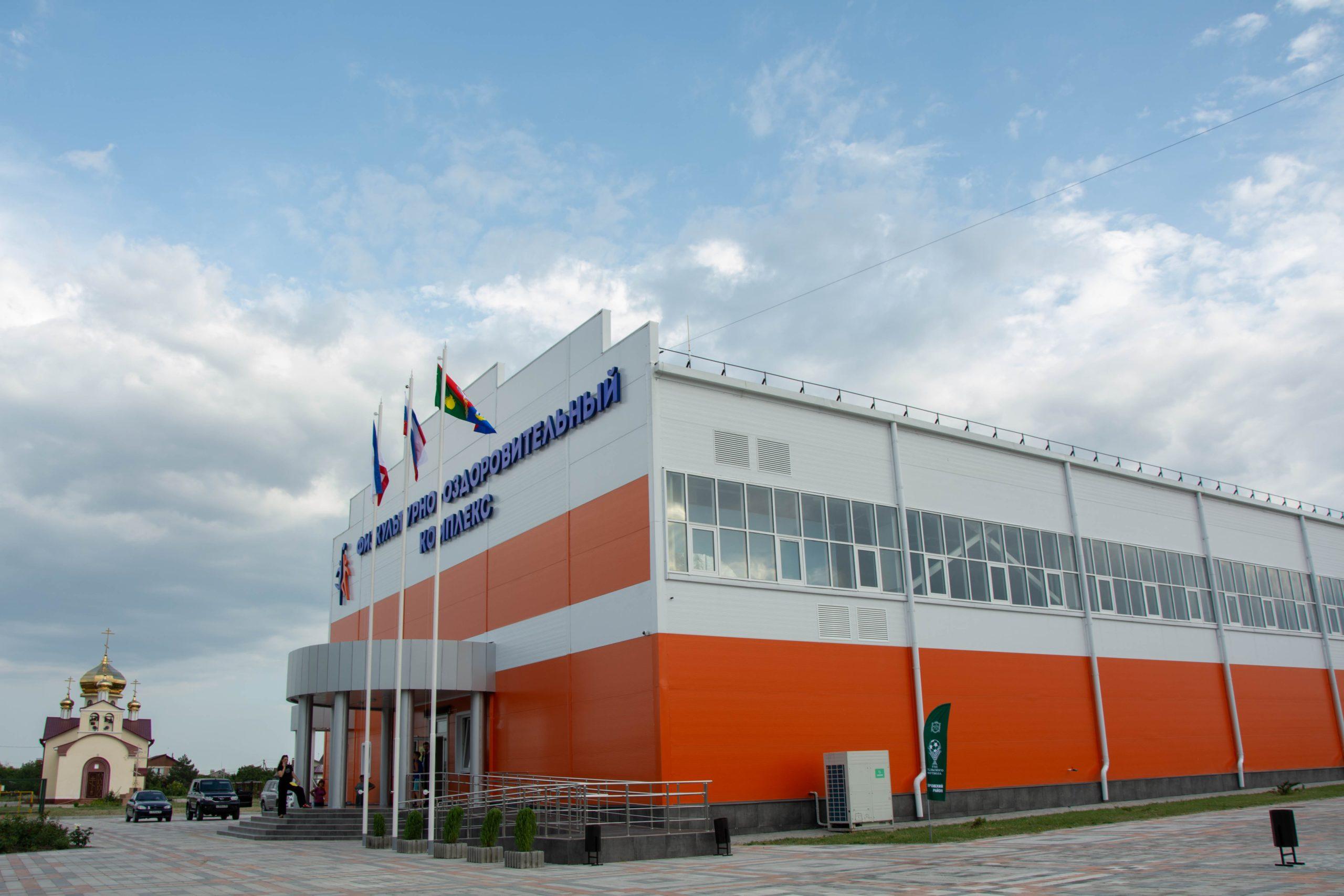 В Кировском районе открылся современный физкультурно-оздоровительный комплекс
