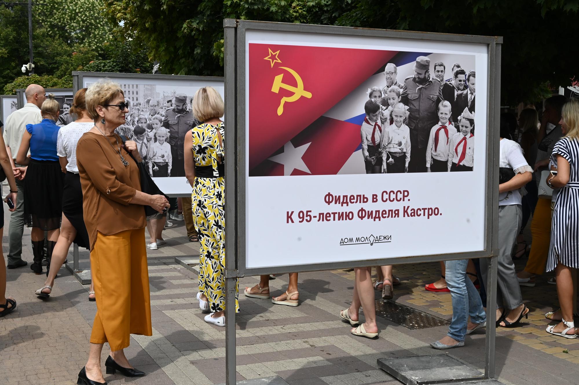В Крыму открылись фотовыставки, посвященные 95-летию Фиделя Кастро