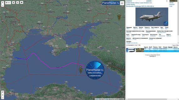 У берегов Крыма заметили американский самолет-разведчик