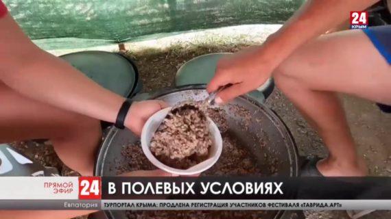 Новости  Евпатории. Выпуск от 03.08.21