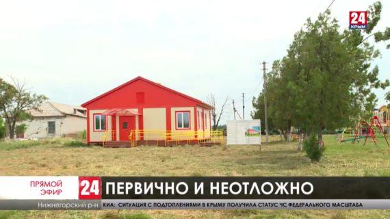 Новости восточного Крыма. Выпуск от 13.08.21