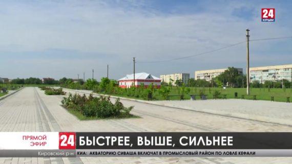 Новости восточного Крыма. Выпуск от 16.08.21