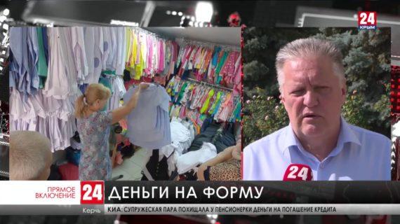 Новости 24. Выпуск 15:00 03.08.21