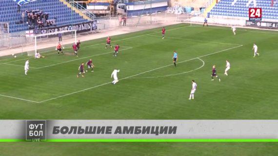 Футбол LIVE. Выпуск от 16.08.21