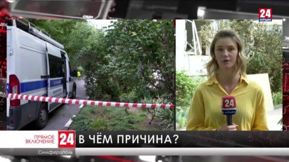 Пострадавшие от хлопка газа в Симферополе находятся в тяжёлом состоянии