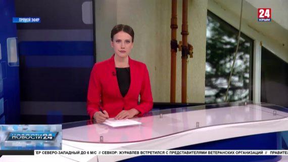 36 миллионов на догазификацию: когда подключат Солнечный, Фронтовое и Андреевку?