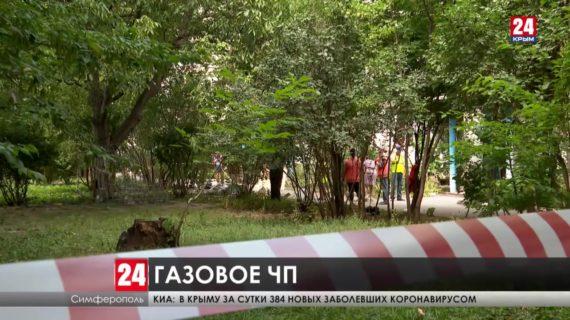 В Симферополе произошёл взрыв газа. Что стало причиной происшествия?