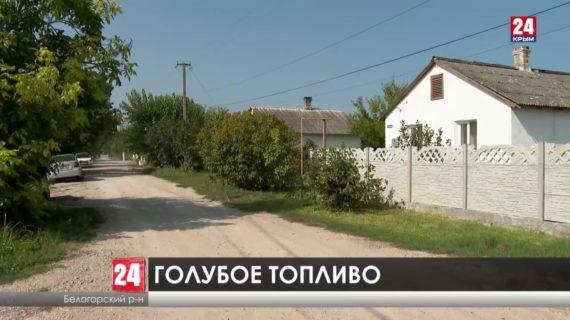 В селе Яблочном Белогорского района зажгли символический факел