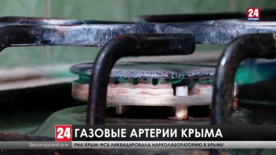 Уровень газификации Крыма за семь лет вырос на 77%