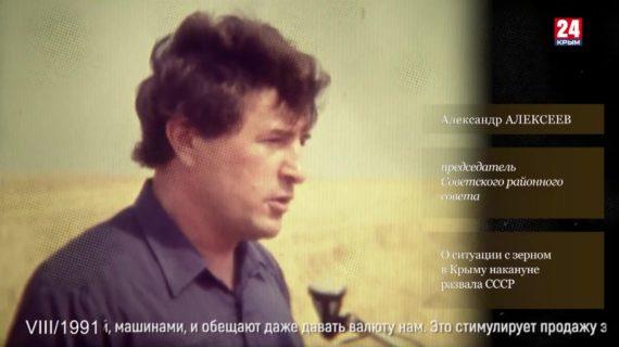 Голос эпохи. Выпуск № 172. Александр Алексеев