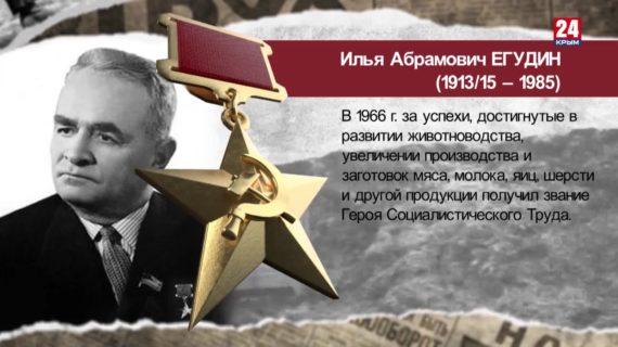 Наши ГЕРОИ. Илья ЕГУДИН