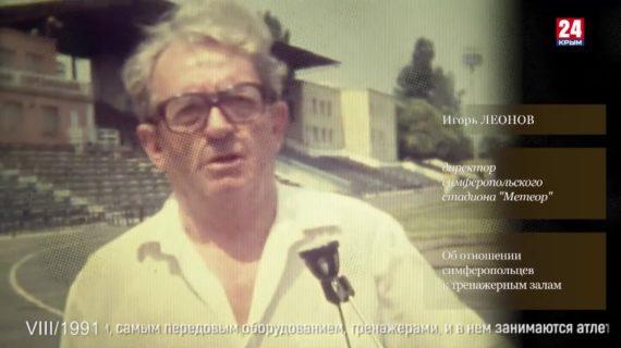 Голос эпохи. Выпуск № 173. Игорь Леонов