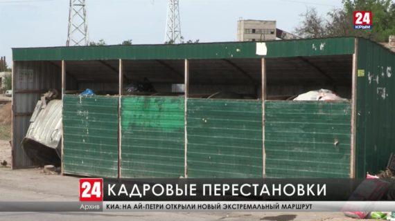 Сергей Аксёнов посетил Евпаторию, Белогорск и Бахчисарай, чтобы оценить санитарное состояние городов